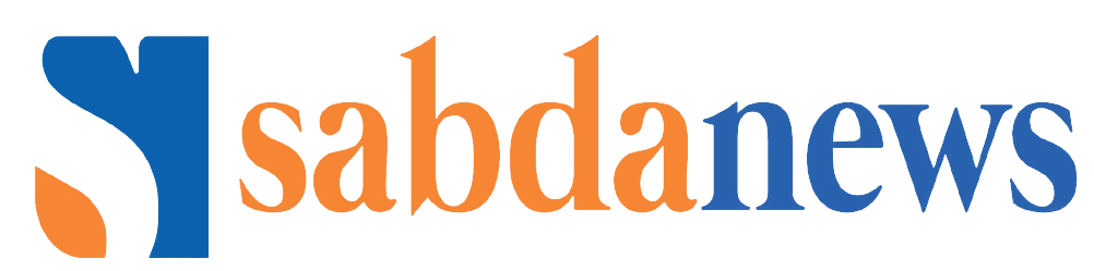 sabdanews